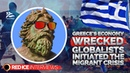 Greece's Economy Was Wrecked by Globalists to Initiate the Migrant Crisis Poseidon