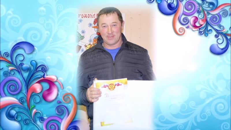 Илфат Мәзит улы Собханғоловҡа музыкаль ҡотлау сәләме