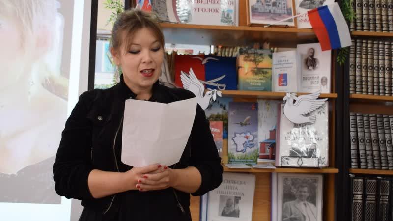 Писательница Женя Декина в Чердаклах