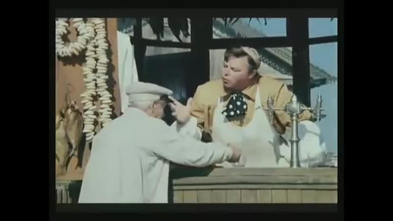 Губит людей не пиво (песня из кинофильма Не может быть)(0).mp4