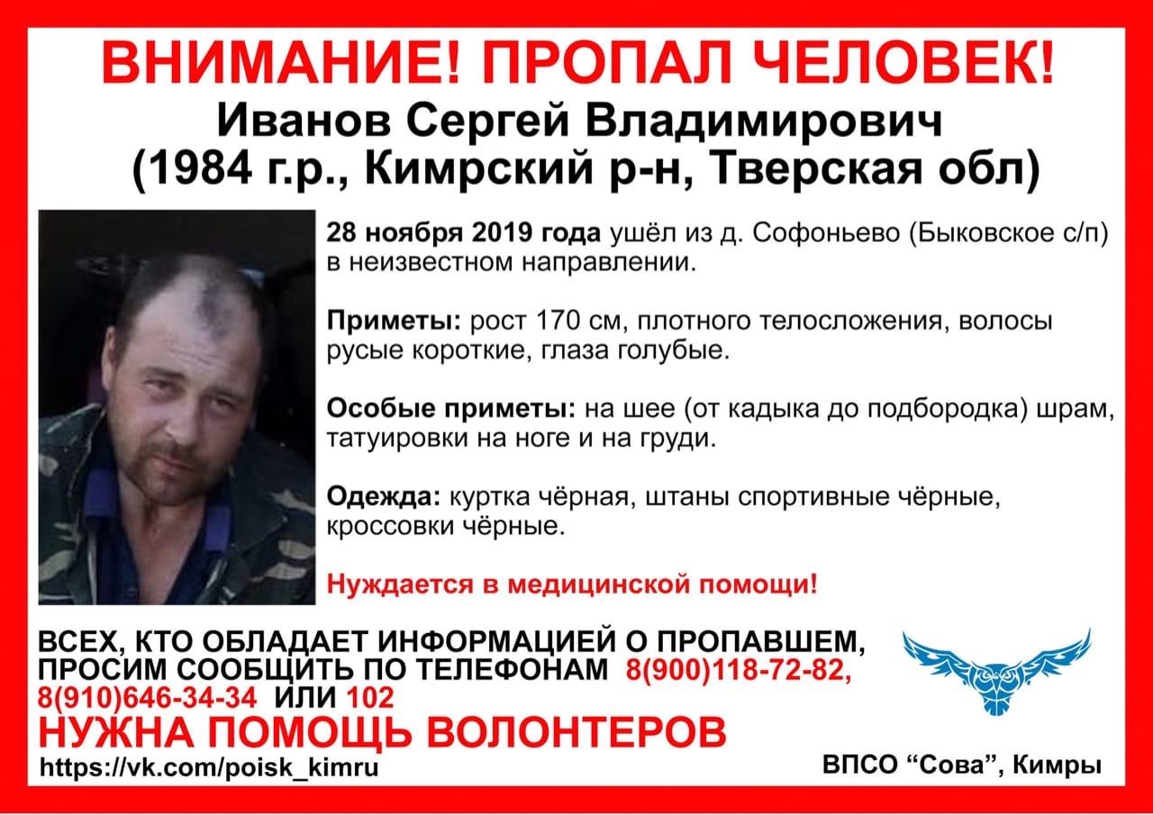 Житель Кимрского района 10 дней не выходит на связь с родными