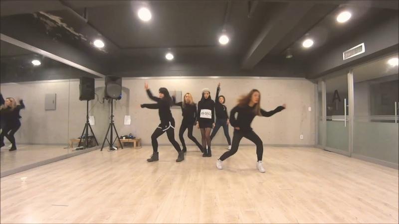 Eyedi(아이디) - Best Mistake Dance Practice Video [2017.03.13.]