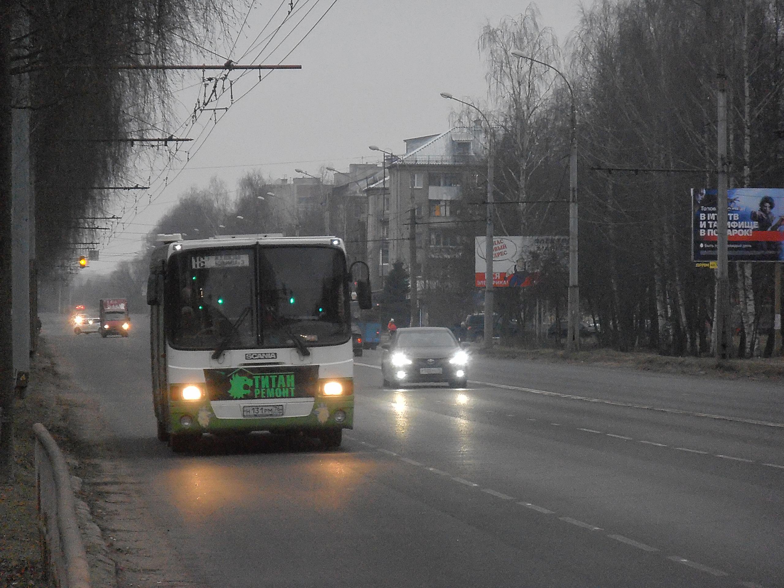 Автобус №16э