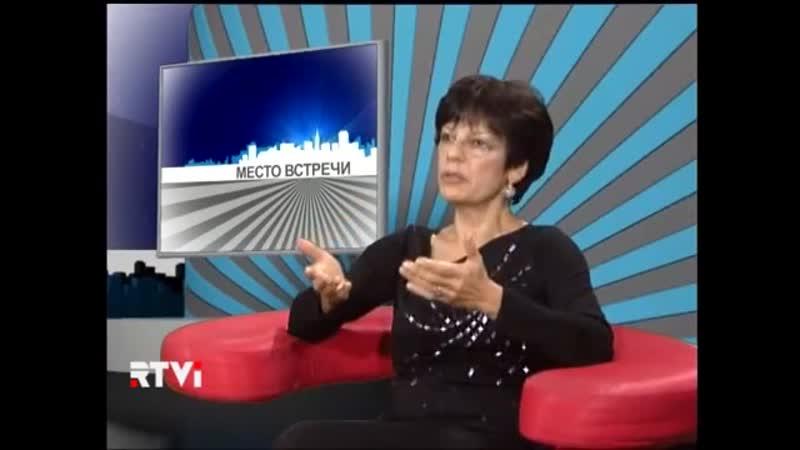 Видео Tatevik Hovanesian - Место Встречи With Oleg Frish on RTVI смотреть онлайн