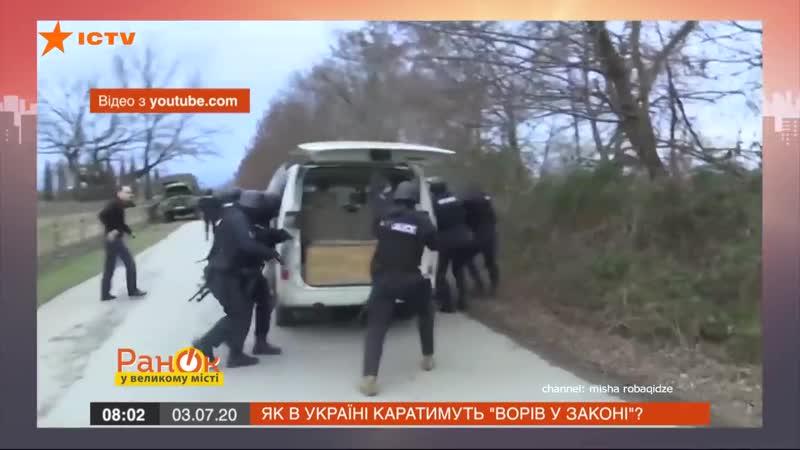 Кто такие воры в законе и как их будут наказывать в Украине