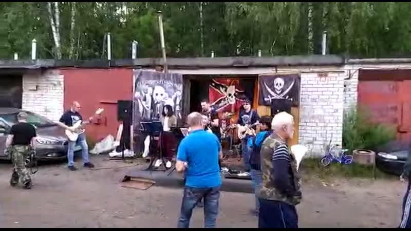 Flyers Мир прогнётся под нас cover Машина Времени