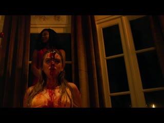 Званый ужин (2020) триллер