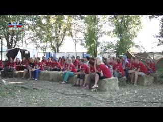 В Амвросиевском районе продолжается работа образовательной площадки для активистов ОД ДР