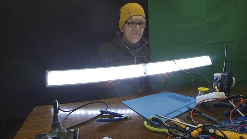 Ремонт большого светодиодного светильника
