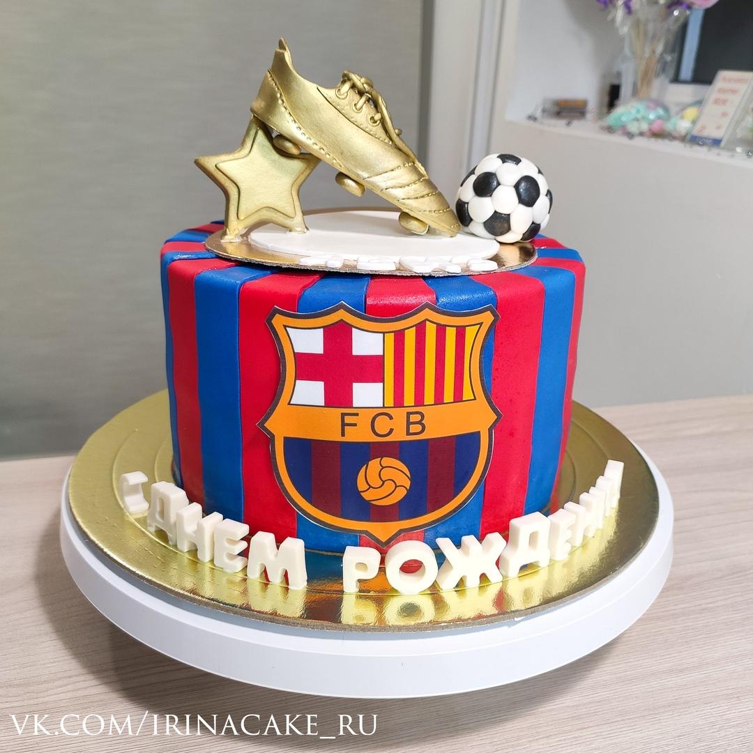 Торт ФК Барселона (Арт. 596)