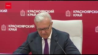 30 млрд рублей дополнительных доходов  край заканчивает год с профицитом