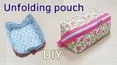 DIY Unfolding pouch/Unfolding pouch tutorial/펼쳐지는 파우치/넓어지는 파우치/ポーチを作る/打個小袋/Mach einen B