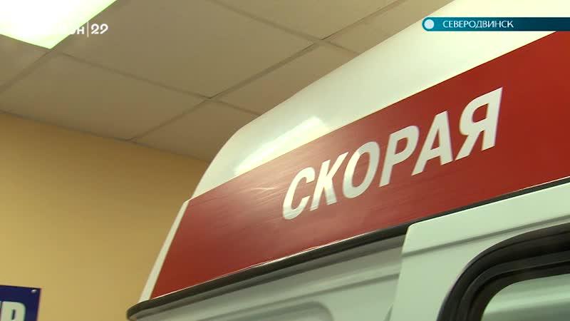 Первый симуляционный центр на базе станции скорой помощи открыли в Северодвинске