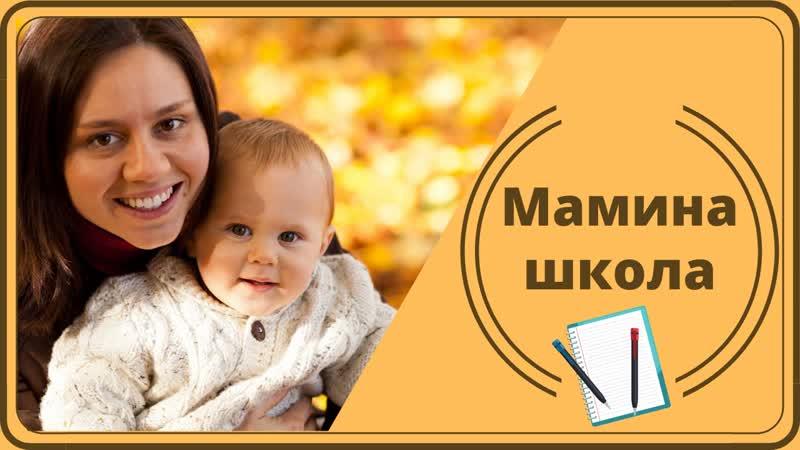 Как определить тип разума ребёнка и помочь обрести ему счастье