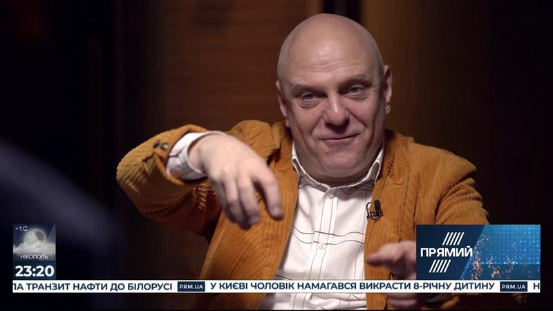 Програма Вересень 1 Гість Федір Зернецький від 17 березня 2020 року