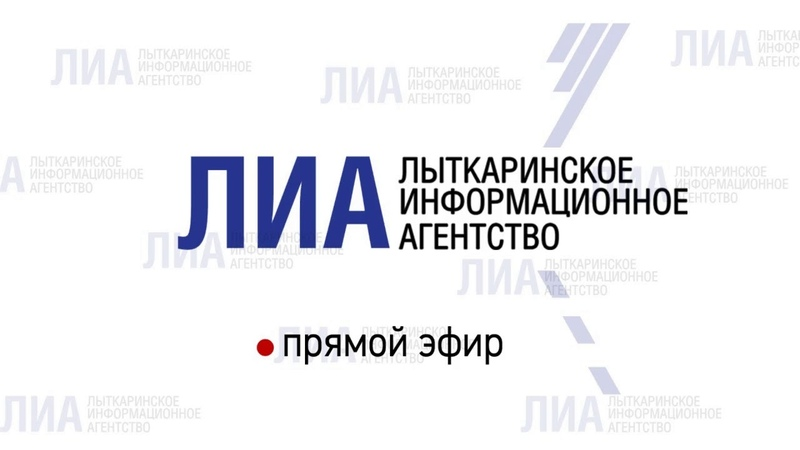 Управляющие компании Лыткарина на прямой связи с жителями