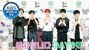 We K Pop Ep 7 DAY6 full ENG CHN 2019 08 23