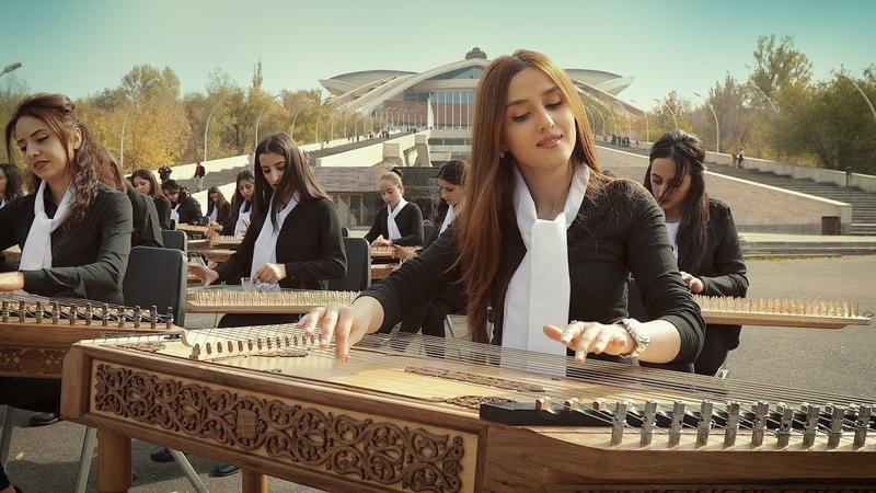 Ara Gevorgyan Yerevan Արա Գևորգյան Երևան