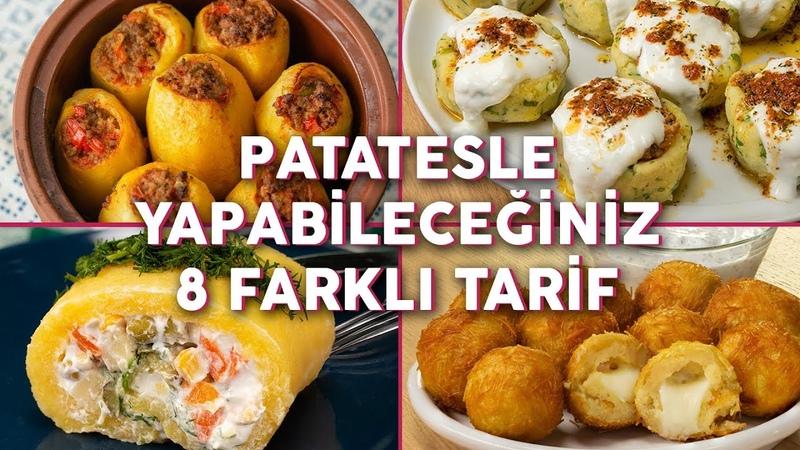 👉🥔 BİR DAHA TARİFİNİ ARAMAZSINIZ Patatesle Yapabileceğiniz 8 Farklı Tarif