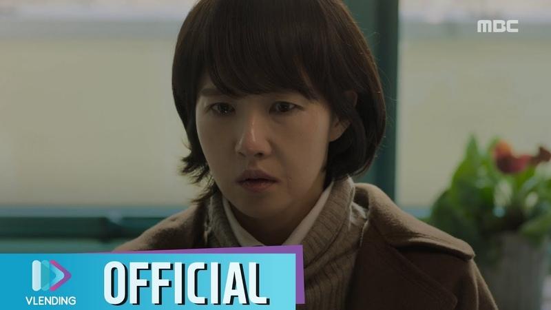 [MV]김민승 - 다시 웃을 수 있을까(Smile Again) [붉은달 푸른해 OST Part.6(Children Of Nobody OST Part.6)]