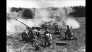 Песни войны Т Хренников Марш артиллеристов 1943 г