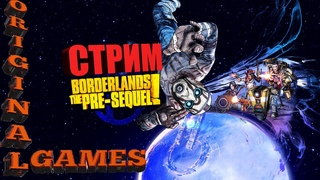 [-4] Borderlands The Pre-Sequel (-)
