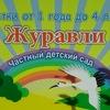 Detskiy-Sad Kuyankay-Kazan