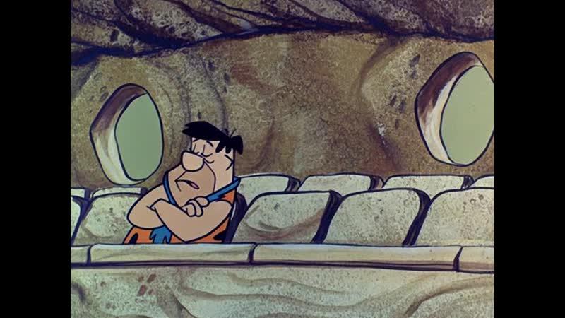 Флинтстоуны The Flintstones (3 сезон) - 3 серия - Invisible Barney