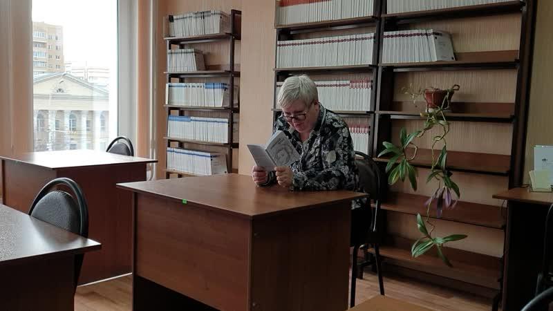 Людмила Позднякова