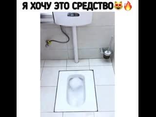 НОВИНКА !!! универсальное средство для уборки - CleanUp