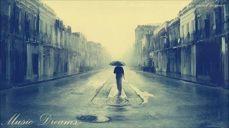 💖В Душе У Каждого Есть Тихий Уголок Невероятно Красивый Трек Который Цепляет За