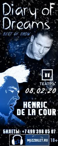 Афиша Москва Diary of Dreams / Henric de la Cour 08.02.20 Мск