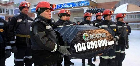 СУЭК уже порядка 15 лет является лидером в угледобывающей отрасли России. По данным на 2018 год, компанией добыто 110,3 млн тонн