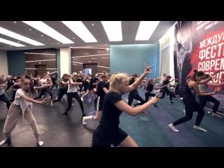Dance University 2020