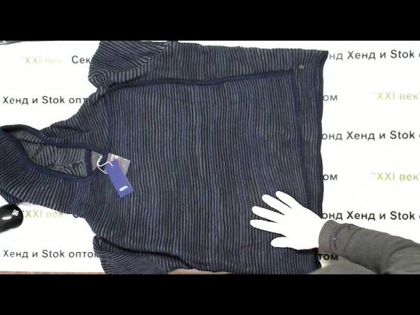 № 2517 Street One Cecil Сток женский цена 1390 руб за 1 кг вес 6 9 кг отснят 100 %