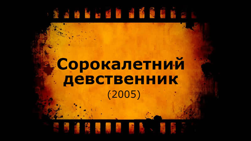 Кино АLive 2323 So ro ka let nij D e w s t w e n n i k=05 MaximuM
