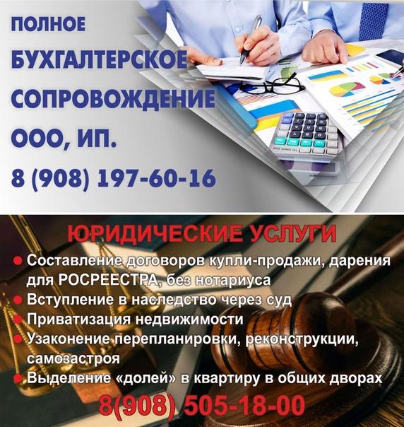 договор бухгалтерского сопровождения бухгалтерское сопровождение о