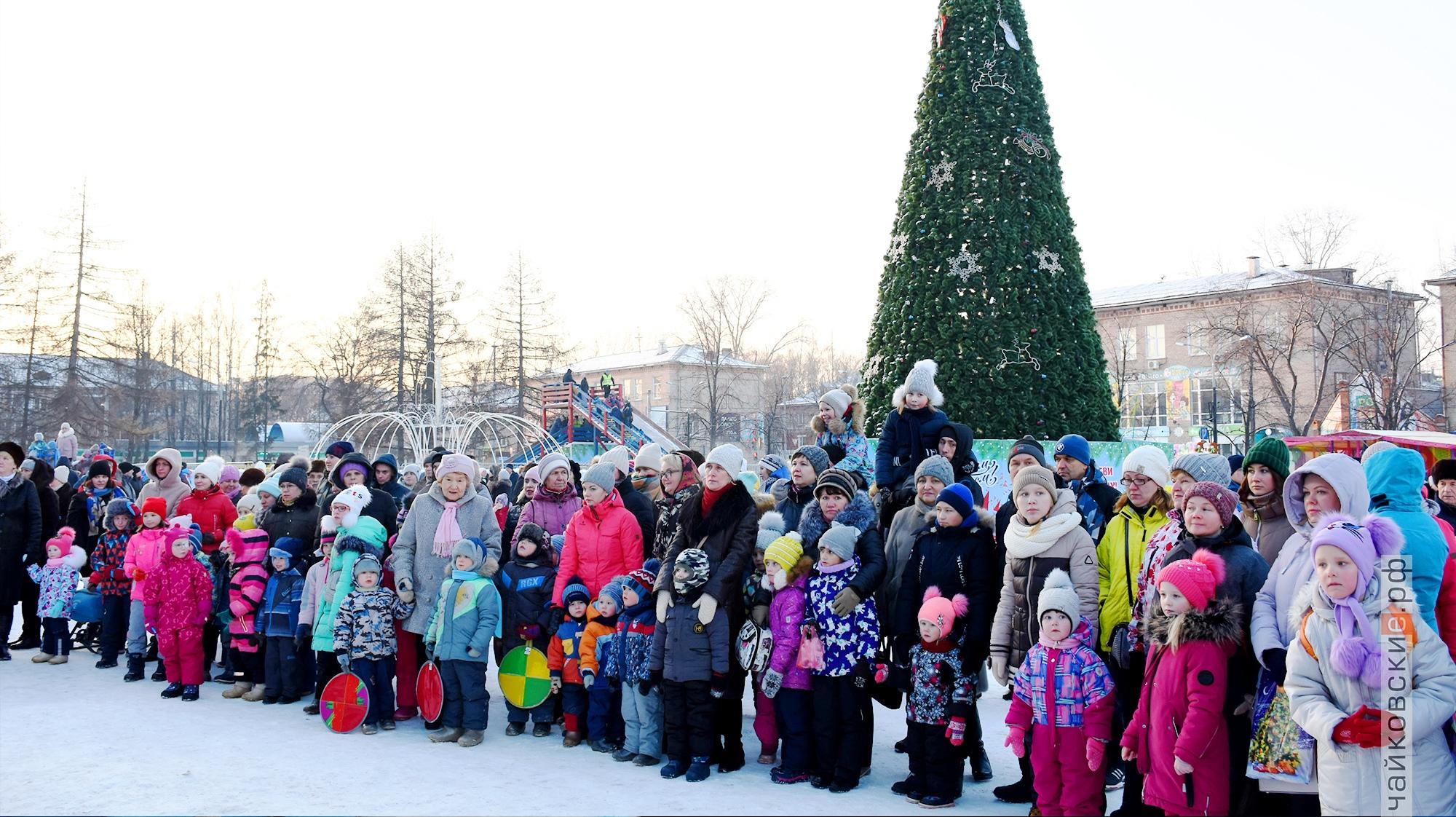 открытие городской елки, чайковский район, 2019 год