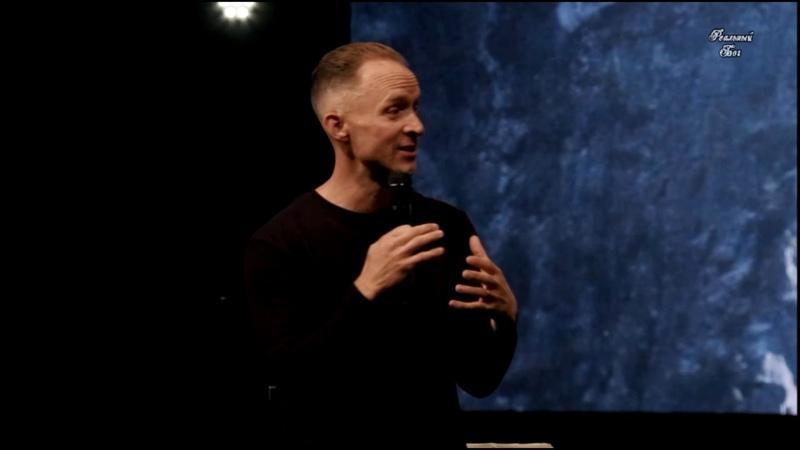 Великое стремление Бога.Русская озвучка. Эрик Джонсон 3.11.19