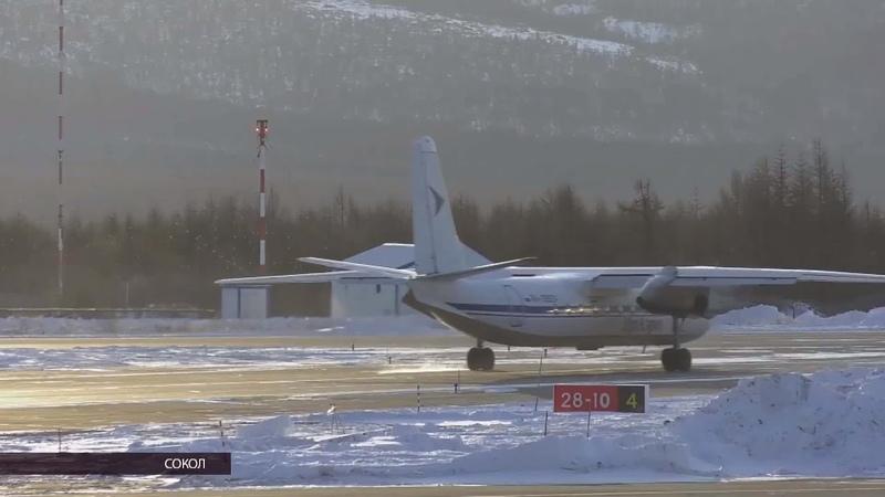 Продукты колымчанам в Эвенск будут доставлять субсидированными рейсами смотреть онлайн без регистрации
