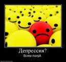 Фотоальбом Анны Поляковой