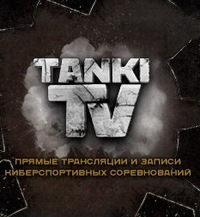 World of tanks в браузере играть for free no downloads