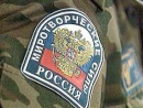 Личный фотоальбом Владимира Дьяченко