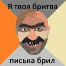 Фотоальбом Дмитрия Некрасова