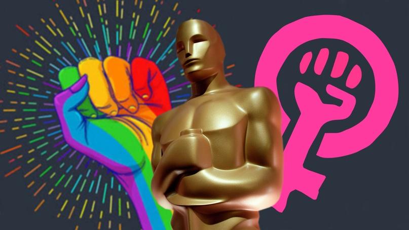 Кодекс Хейса наоборот: хозяева «Оскара» потребовали отдать треть ролей феминисткам и извращенцам, изображение №1