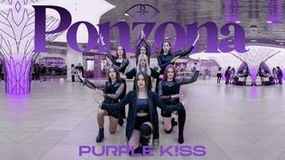 [KPOP IN PUBLIC] [ONE TAKE] 퍼플키스(PURPLE KISS) 'Ponzona' Dance Cover By 2DAY   LUMINANCE RUSSIA
