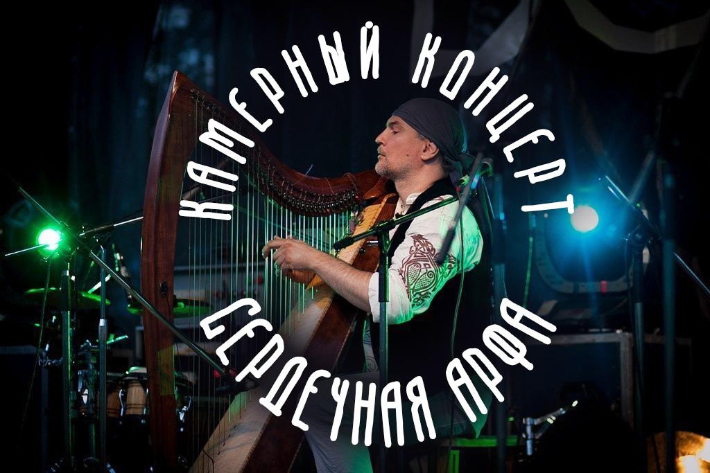 Афиша Челябинск Концерт Alizbar & Ann'Sannat /ЧЕЛЯБИНСК 12.10.20