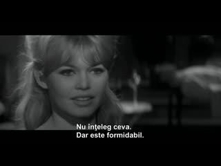 Отпустив поводья (La bride sur le cou, 1961), режиссер Роже Вадим. Без перевода