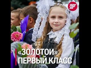 Самые обсуждаемые в соцсетях новости Татарстана от 29 июля 2020 года