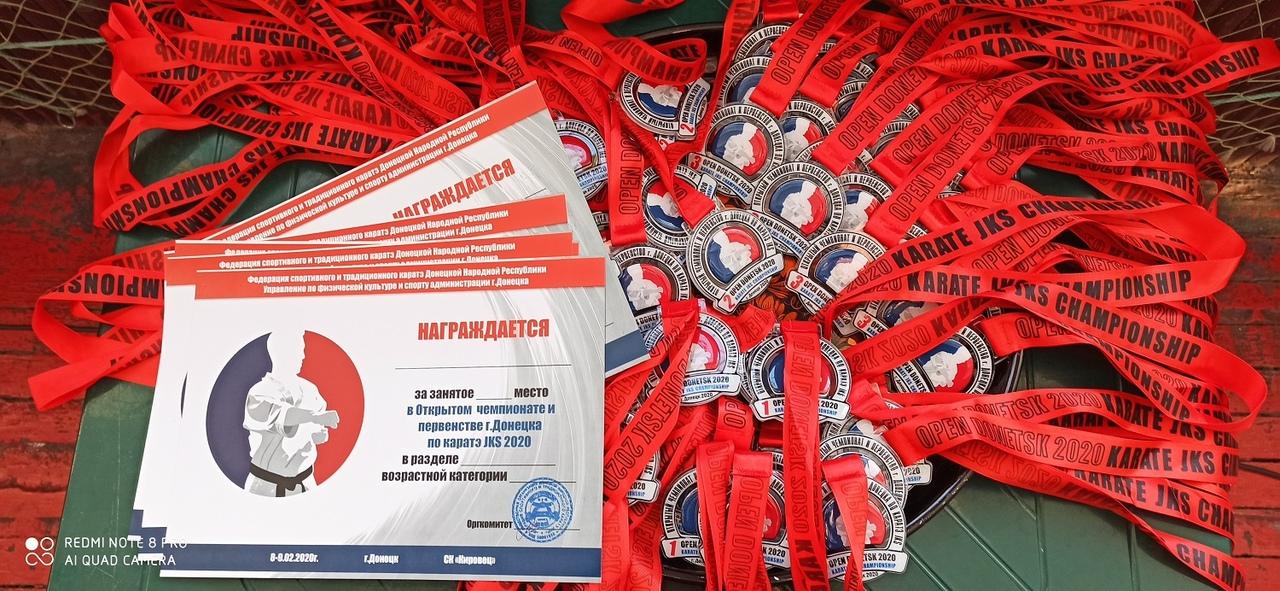 В спортивном комплексе «Кировец» прошли открытые соревнования по каратэ